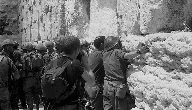 Six Days of Fire: Israel and the June 1967 War, Fifty Years On
