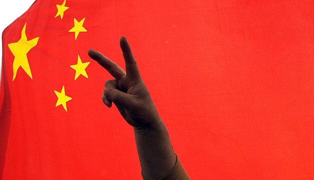 The Mark Palmer Forum: China's Global Challenge to Democratic Freedom