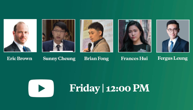 Video Event | The Future of Hong Kong's Autonomy