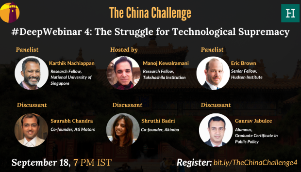 The China Challenge | The Struggle For Technological Supremacy