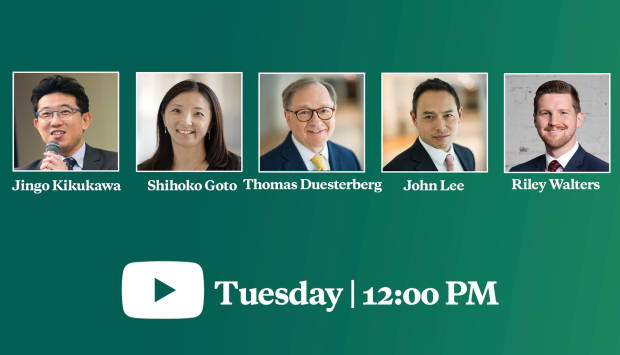 Virtual Event | Securing US-Japan Supply Chains After the Pandemic