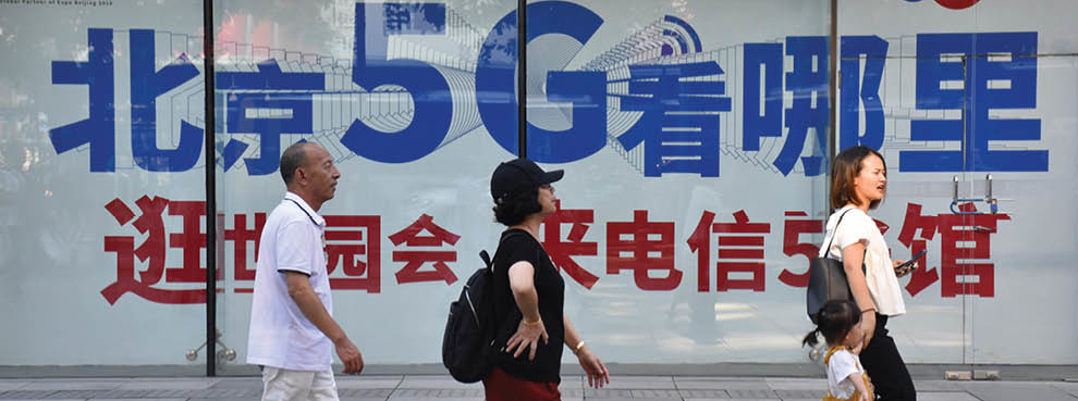 The Global Struggle for 5G Supremacy: America's Darkest Hour or Finest Hour?