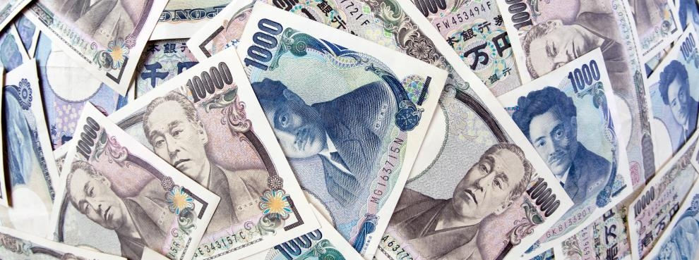 Japan's Easy-Money Experiment and the Future