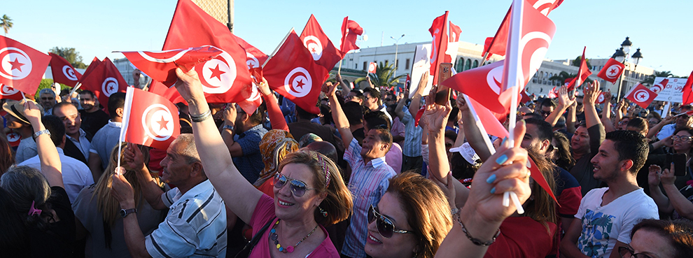 A New U.S. Strategy to Bolster Tunisia's Struggling Democracy