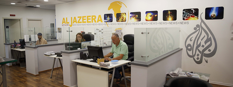Jerusalem Notebook: Al Jazeera in Israel – To Ban or Not to Ban?