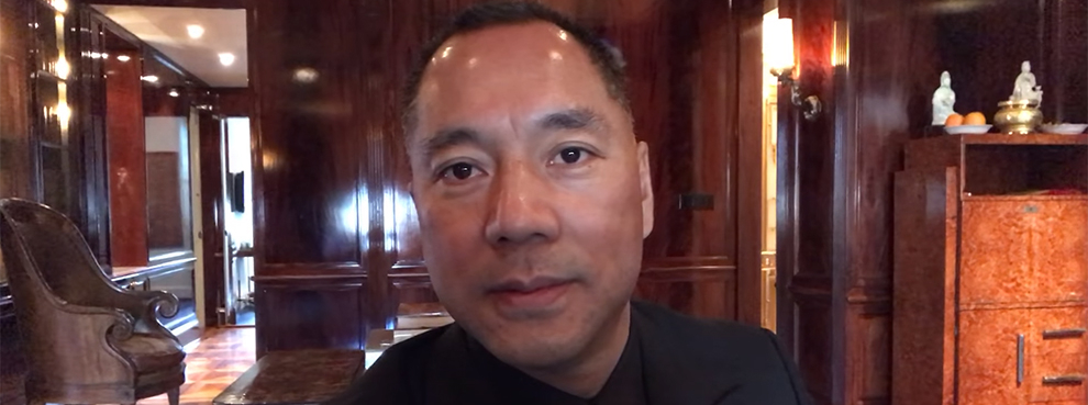 POSTPONED: A Conversation With Guo Wengui