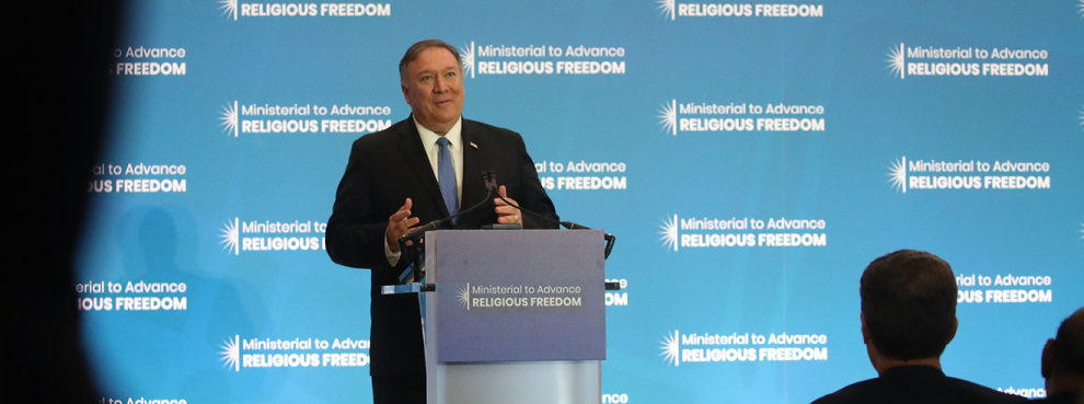 From The U.S. Religious Freedom Summit: Good News And Bad