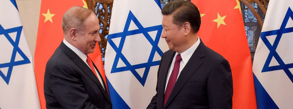 The Chinese Challenge to the U.S.-Israel Relationship