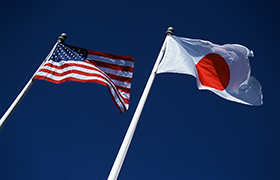 Pacific Partners: Forging the US-Japan Special Relationship