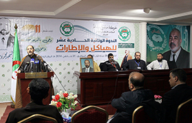 Political Islam in Post-Conflict Algeria