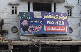 The Milli Muslim League: The Domestic Politics of Pakistan's Lashkar-e-Taiba