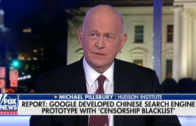 Google 'Highly Embarrassed' Over Disclosure of China Search Engine Project