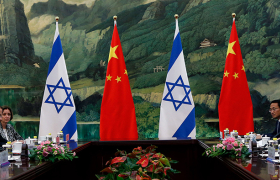 Israel and China Take a Leap Forward—but to Where?