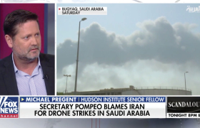 Iran Denies U.S. Claim It was Involved in Drone Attacks on Saudi Oil Facilities