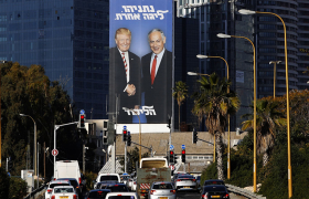 Proceed With Caution on a Defense Pact With Israel