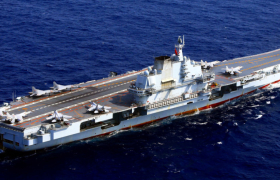 China's Maritime Strategic Challenge