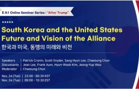 South Korea and the United States: Future and Vision of the Alliance
