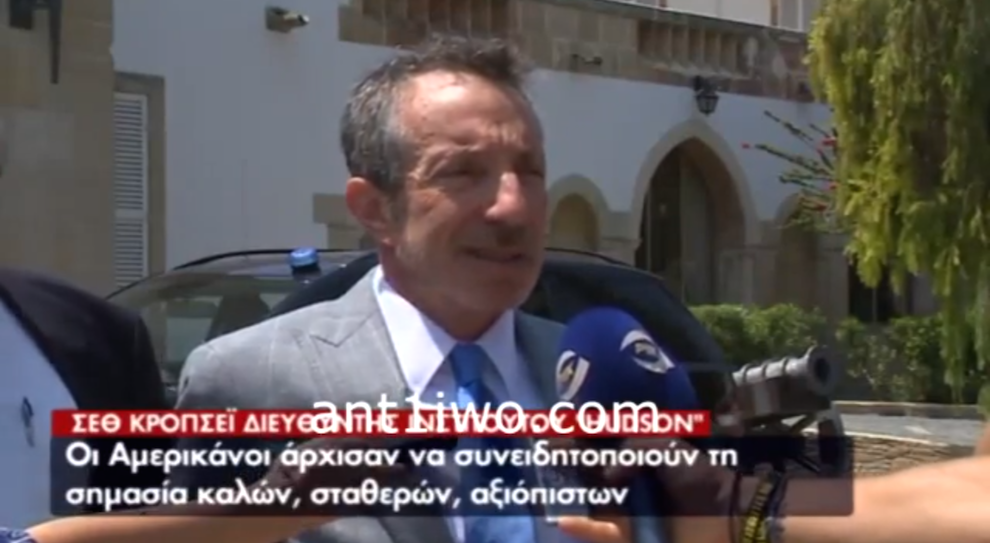 Seth Cropsey discusses U.S.-Mediterranean relations, Antenna Cyprus, August 5, 2014