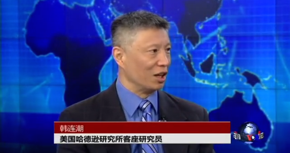 Lianchao Han discusses corruption in China on VOA Chinese, July 29, 2014