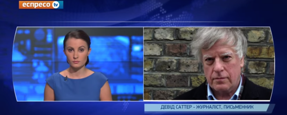 David Satter on the Russian invasion, Ukraine's EspressoTV, August 28, 2014