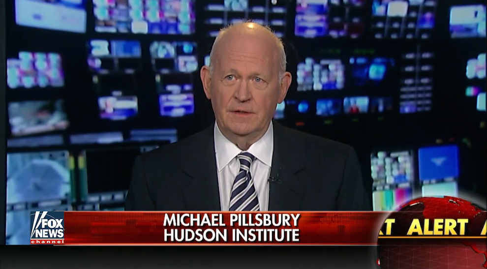 China Deploys Missiles on Contested Island, Fox News, February 16, 2016