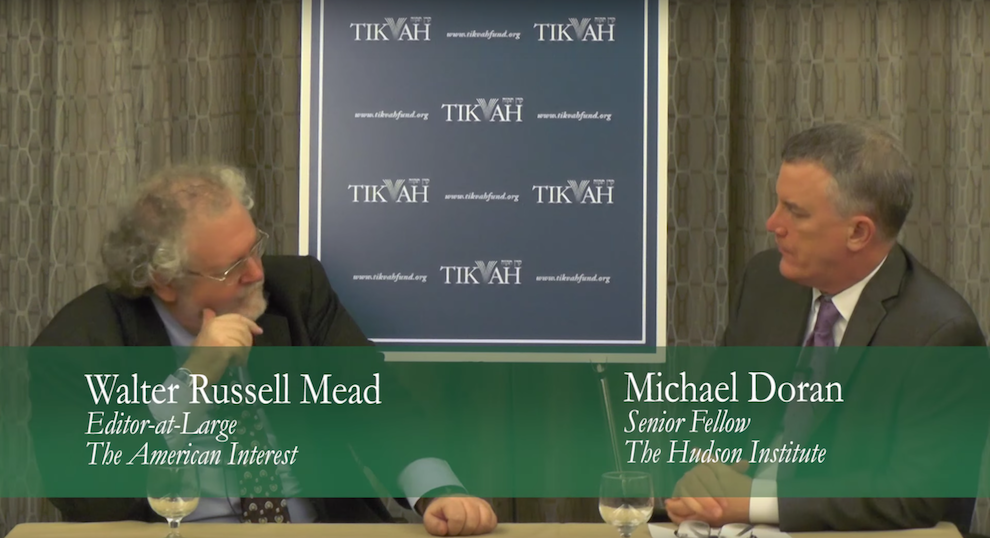 The New Israel and the Old, Tikvah Fund, December 14, 2015