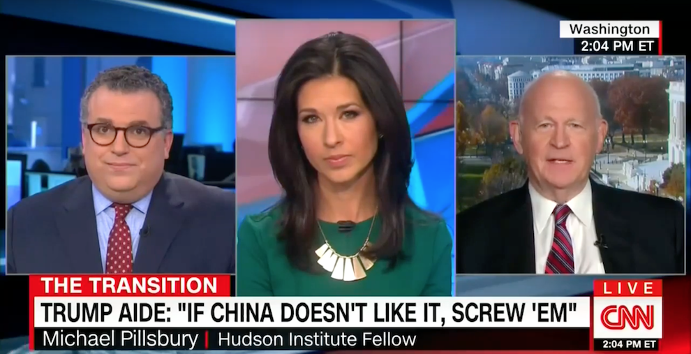 President-elect Trump's China Policy, CNN Newsroom, December 5, 2016