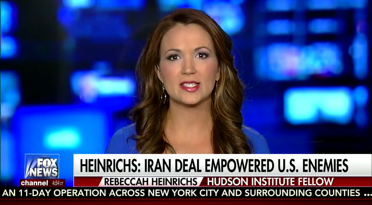 Rebeccah Heinrichs on Fox News, July 27, 2017