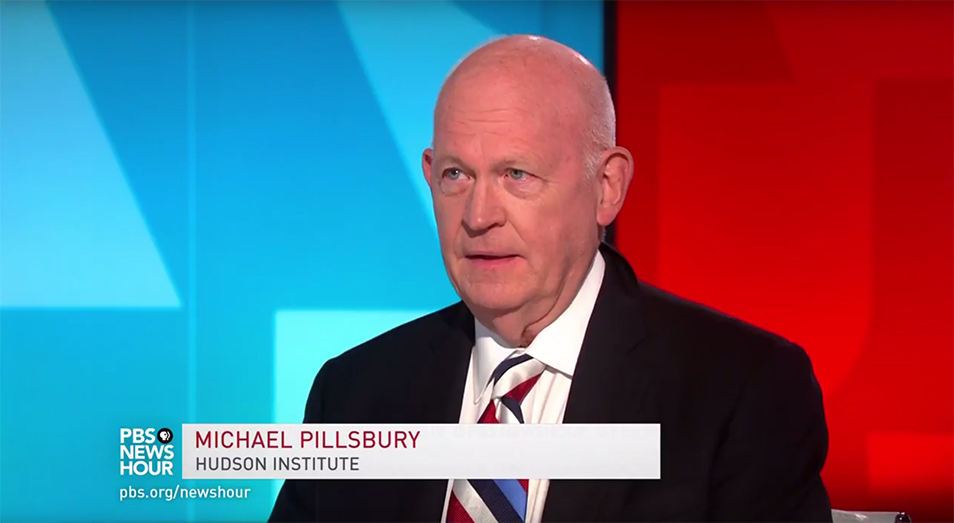 Michael Pillsbury on PBS News Hour, July 31, 2017