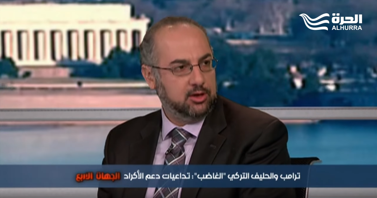 Samuel Tadros on Al-Hurra TV, December 29, 2017
