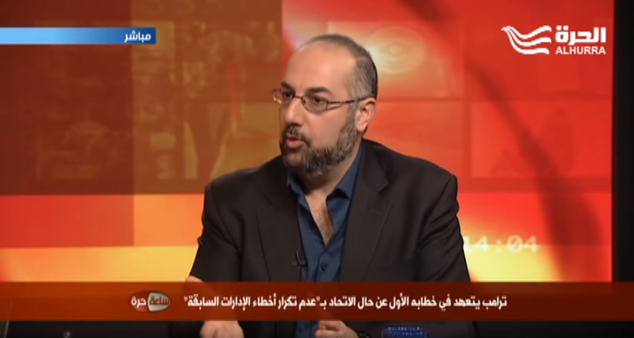 Samuel Tadros on Alhurra TV, January 31, 2018