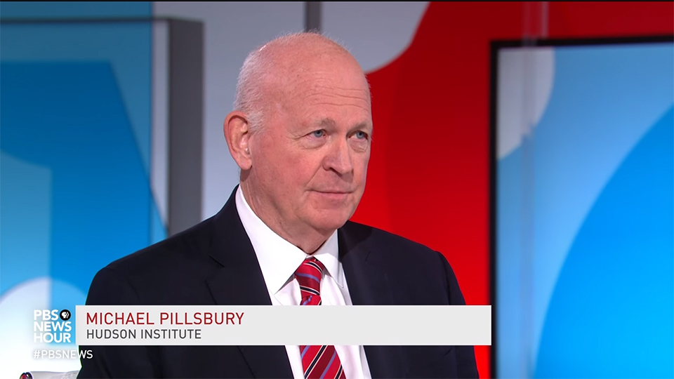 Michael Pillsbury on PBS News Hour, March 9, 2018