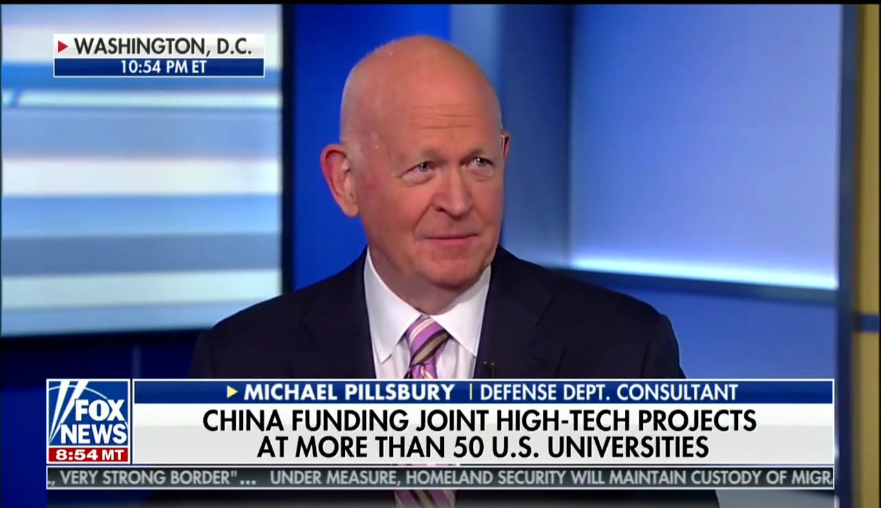 Michael Pillsbury on Fox News, June 21, 2018