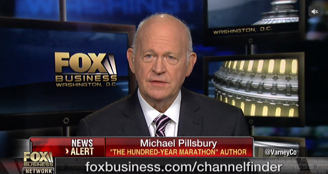 Michael Pillsbury on Fox Business, August 16, 2018