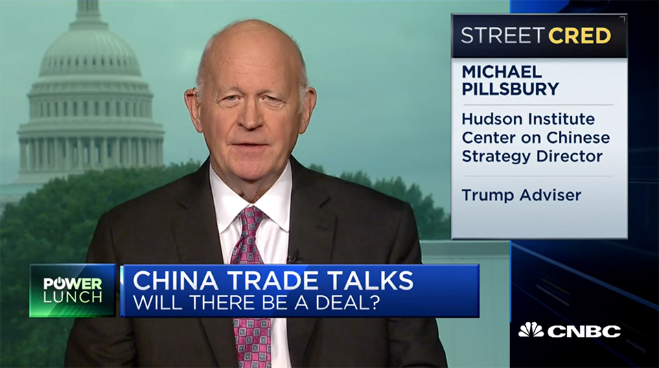 Michael Pillsbury on CNBC, August 20, 2018