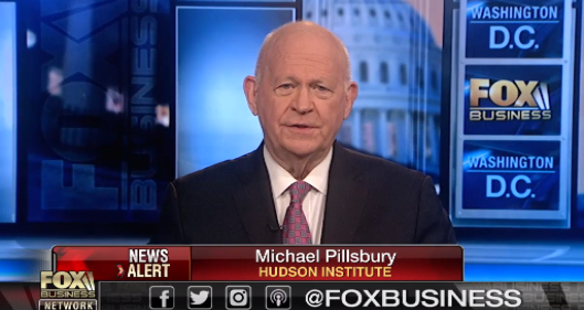 Michael Pillsbury on Fox Business, October 12, 2018