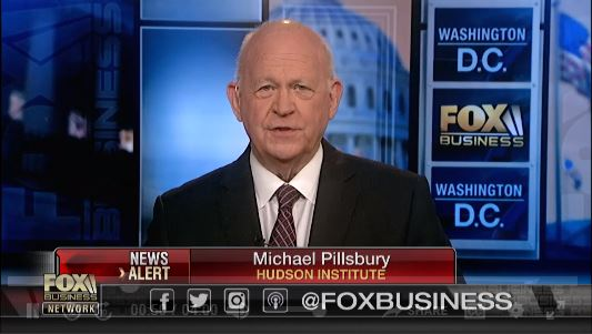 Michael Pillsbury appeared on Fox Business to discuss the Trump administration's trade negotiations with China, November 5, 2018