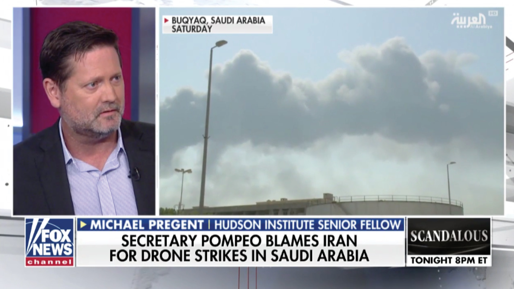 In an interview with Kristen Fisher on Fox News, Michael Pregent speaks on Iran's involvement in the strikes on Saudi oil facilities.